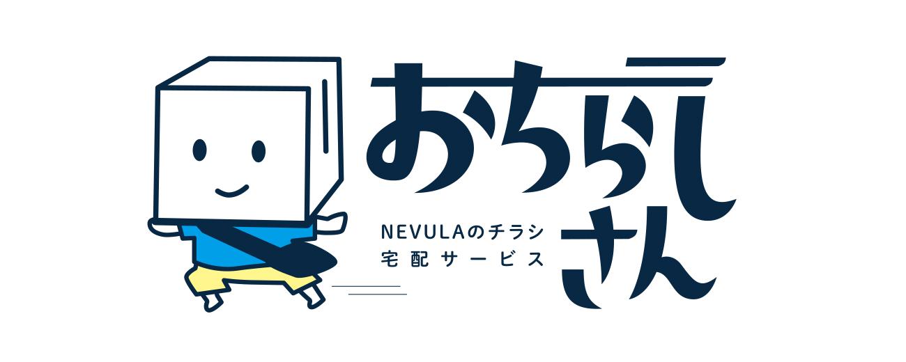 横長_サービス内容サイズ